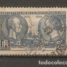 Sellos: FRANCIA.1939. YV. Nº 427. Lote 68837137