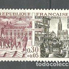 Sellos: YT 1410 FRANCIA 1964. Lote 211569645