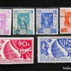 Sellos: FRANCIA 1936 PROPAGANDA PARA LA EXPOSICION INTERNACIONAL DE PARIS1937 SERIE COMPLETA. Lote 71415291