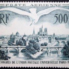 Sellos: SELLO 500 FRANCOS 1947 AÉREO FRANCIA NUEVO 500 FRANCS POSTE AERIENNE FRANCE. Lote 71725355