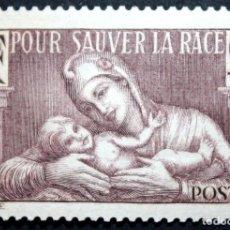 Sellos: SELLO 65C+25C 1936 FRANCIA POUR SAUVER LA RACE NUEVO FRANCE. Lote 71728155