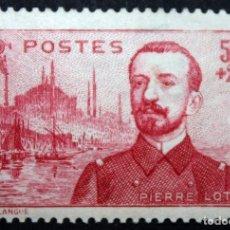 Sellos: SELLO 50C+20C 1936 FRANCIA BUSTO PIERRE LOTI NUEVO FRANCE. Lote 71728475