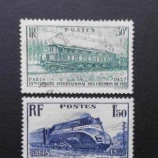 Sellos: FRANCIA 1937 CONGRESO INTERNACIONAL DE FERROCARRILES SERIE COMPLETA USADA. Lote 72064923