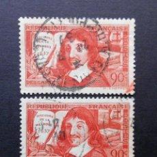 Sellos: FRANCIA 1937 RENÉ DESCARTES, SERIE COMPLETA USADA. Lote 72065383