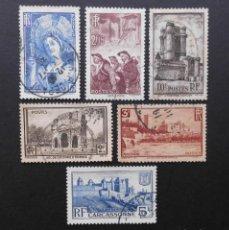 Sellos: FRANCIA 1938 NUEVOS SELLOS DIARIOS USADOS. Lote 72069995