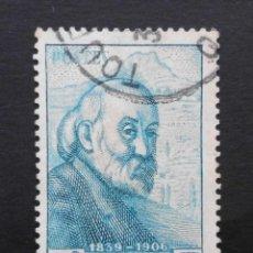 Sellos: FRANCIA 1939 CENTENARIO DEL NACIMIENTO DE PAUL CEZANNE YVERT 421 USADO. Lote 72074939