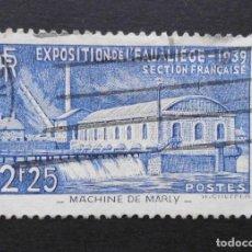 Sellos: FRANCIA 1939 EXPOSICION DEL PODER DEL AGUA YVERT 430 USADO. Lote 72075883