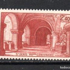 Sellos: FRANCIA 661** - AÑO 1944 - 8º CENTENARIO DE LA BASILICA DE SAINT DENIS. Lote 177846860