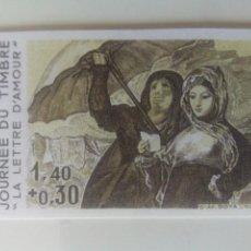 Sellos: GOYA SELLO FRANCIA IVERT 2124, 4 SELLOS PRUEBA DE COLOR LA CARTA DE AMOR DIA DEL SELLO 1981. Lote 72569457