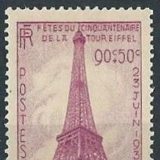 Sellos: FRANCIA 1939 YVERT 429* CINCUENTENARIO DE LA TOUR EIFFEL. Lote 53492800