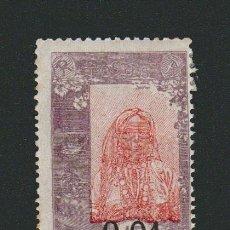 Sellos: FRANCIA.COLONIAS AFRICANAS.SOMALIA.SELLO DE 1915-16 SOBRECARGADO EN 1922.-1 CENT SOBRE 15 CENT.. Lote 77538093