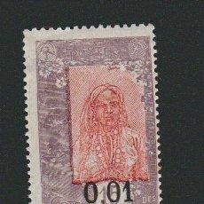 Sellos: FRANCIA.COLONIAS AFRICANAS.SOMALIA.SELLO DE 1915-16 SOBRECARGADO EN 1922.-1 CENT SOBRE 15 CENT.. Lote 77538153