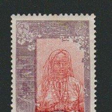 Sellos: FRANCIA.COLONIAS AFRICANAS.SOMALIA.SELLO DE 1915-16 SOBRECARGADO EN 1922.-2 CENT SOBRE 15 CENT.. Lote 77538237