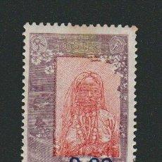 Sellos: FRANCIA.COLONIAS AFRICANAS.SOMALIA.SELLO DE 1915-16 SOBRECARGADO EN 1922.-2 CENT SOBRE 15 CENT.. Lote 77538289