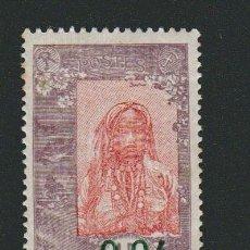 Sellos: FRANCIA.COLONIAS AFRICANAS.SOMALIA.SELLO DE 1915-16 SOBRECARGADO EN 1922.-4 CENT SOBRE 15 CENT.. Lote 77538365