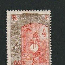 Sellos: FRANCIA.COLONIAS AFRICANAS.SOMALIA.1915-16.-4 CENT.YVERT 85.NUEVO CON GOMA.FIJASELLOS.. Lote 77619421