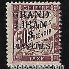 Sellos: GRAN LÍBANO 1924 TASA DE FRANCIA DE 1893 CON SOBRECARGA NUEVO. Lote 78223493