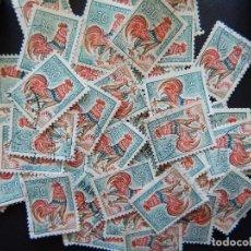 Sellos: GRAN LOTE DE 1100 SELLOS FRANCESES - 15 ENERO 1965 - THE GALLIC COCK - PERFORACIÓN 13. Lote 80283865
