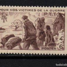 Sellos: FRANCIA 737** - AÑO 1945 - PRO VICTIMAS DE LA GUERRA. Lote 177846890