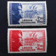 Sellos: FRANCIA 1942, PARA LA LEGIÓN TRICOLOR, NUEVO CON FIJASELLOS. Lote 82758368