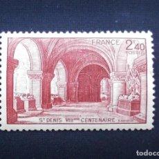 Sellos: FRANCIA 1944, OCTAVO CENTENARIO DE LA BASÍLICA DE SAINT DENIS, NUEVO CON FIJASELLOS. Lote 82896336