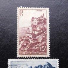 Sellos: FRANCIA 1946, MONUMENTOS Y SITIOS, NUEVOS CON FIJASELLOS. Lote 82980980