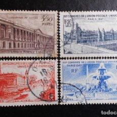 Sellos: FRANCIA 1947, 12 CONGRESO DE LA UNIÓN POSTAL, USADOS. Lote 82981696