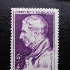 Sellos: FRANCIA 1948, A BENEFICIO DE LA MUTUA FRANCESA, (*). Lote 82997808