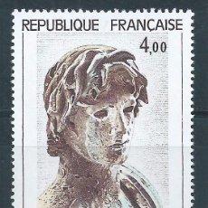 Sellos: R15/ FRANCIA Y&T 2210 ** MNH, 1982. Lote 83036420