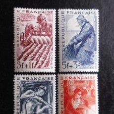Sellos: FRANCIA 1949, SERIE DE OFICIOS (O). Lote 83057452
