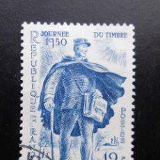 Sellos: FRANCIA 1950, JORNADA DEL SELLO (O). Lote 83059460