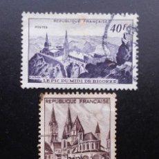 Sellos: FRANCIA 1951, SITIOS Y MONUMENTOS (O). Lote 83824792
