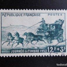 Sellos: FRANCIA 1952, JORNADA DEL SELLO (O). Lote 83825316