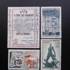 Sellos: FRANCIA 1964, 20 ANIVERSARIO DE LA LIBERACIÓN , YVERT 1407 AL 1411 (O). Lote 84988904
