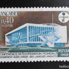 Sellos: FRANCIA 1968, 5 CONFERENCIA DE COOPERACIÓN MUNDIAL, YVERT 1554 (O). Lote 85071044