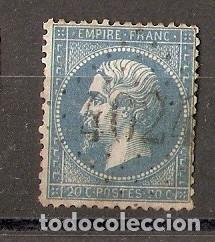 FRANCIA.1853-60. YV.Nº 14A (Sellos - Extranjero - Europa - Francia)