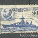 Sellos: YT 425 FRANCIA 1939 . Lote 160944885
