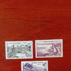 Sellos: FRANCIA 1192/94* NUEVOS CON CHARNELA CENTRADO DE LUJO 1959 TURISMO. Lote 87416156