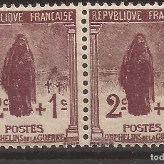 Sellos: FRANCIA 1926 ORPHELINS DE LA GUERRA YVERT Nº 229 2C+1C BRUN LILAS, NEUF ** PAREJA. Lote 87529856