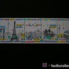 Sellos: FRANCIA 1989 IVERT 2579/83 *** PANORAMA DE PARIS - MONUMENTOS. Lote 91612810