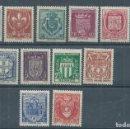 Sellos: .WB/ FRANCIA, AÑO 1941, 526/37, CAT. 39,00€, MAGNIFICOS NUEVOS ** CON GOMA SIN CHARNELA. Lote 92144770