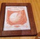 Sellos: SELLO FRANCIA EXPOSICION TEXTIL LILLE 1951. Lote 92227565