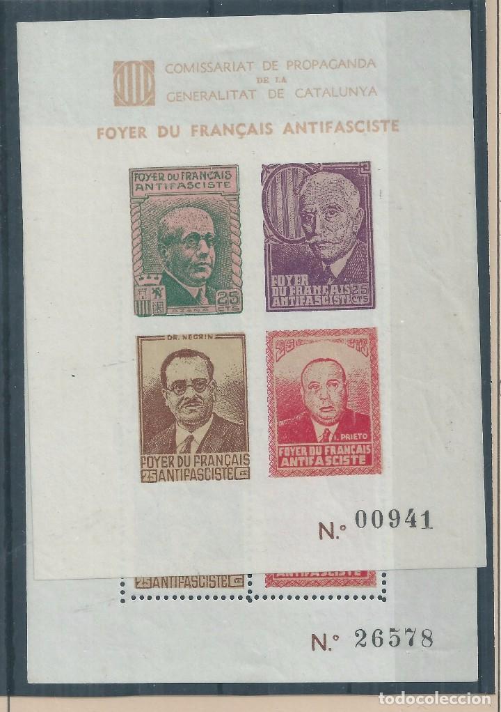 .WB./ VIÑETAS, FOYER DE FRANCAIS ANTIFASCISTE, PERSONAJES / AFINAT 1449 Y 1456, (DENTADA Y SIN) (Sellos - Extranjero - Europa - Francia)