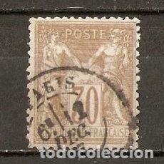 Sellos: FRANCIA.1936. YV.Nº 313. Lote 93120430
