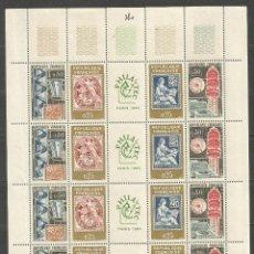 Sellos: FRANCIA EXPOSICION FHILATEC PARIS 1964 EN PLIEGO COMPLETO YVERT NUM. 1417 A. Lote 93521769