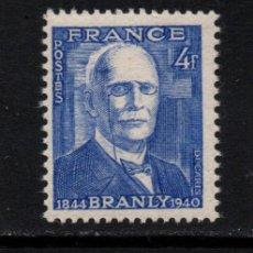 Sellos: FRANCIA 599** - AÑO 1944 - CENTENARIO DEL NACIMIENTO DEL FISICO EDOUARD BRANLY. Lote 177846828