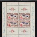 Sellos: FRANCIA HB 6** - AÑO 1964 - EXPOSICION FILATELICA INTERNACIONAL PHLATEC 64. Lote 93640480