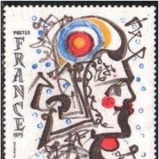 Stamps - SELLO USADO FRANCIA, YT 2067. - 93702020