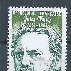 Sellos: R18/ FRANCIA NUEVOS ** MNH, Y&T 2215, 1982. Lote 93799105