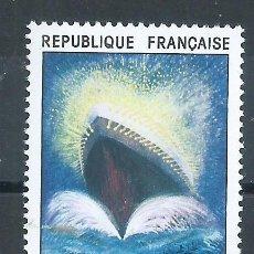 Sellos: R18/ FRANCIA NUEVOS ** MNH, Y&T 2212, 1982. Lote 93799470